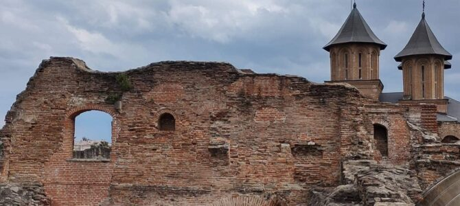Ansamblul Monumental Curtea Domnească Târgoviște